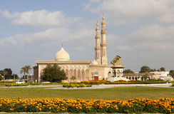 Sharjah, United Arab Emirates - December 23, 2014: Photo of Mosque Al Imam Ahmad Ibn Hanbal, and Monument to the Holy Quran. Sharjah, United Arab Emirates Royalty Free Stock Photo