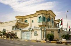 Sharjah, United Arab Emirates, Mansion. Stock Photos