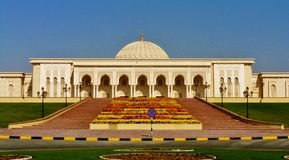 Sharjah University Stock Image