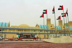 Sharjah, Zjednoczone Emiraty Arabskie Środkowy Souk, inaczej Błękitny Souk lub Złocisty souk, - wprowadzać na rynek w Sharjah zdjęcie stock