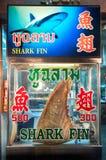 Shark fin on display at Yaowarat night market, Chinatown, Bangkok Stock Photos