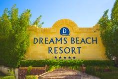 Sharm El谢赫,埃及- 2017年9月23日:豪华旅馆作海滩胜地Sharm 5个星与蓝天的天 库存照片