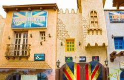 Sharm el Sheikh - April 12, 2017: Den brittiska baryttersidaframdelen utan folk Arkivbilder