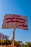 SHARM EL SHEIKH, EGIPTO - 9 DE JULIO DE 2009 inscripción en rojo Imagenes de archivo