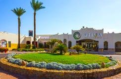 Sharm El Sheikh, Egypt - September 27, 2017: The Amphoras and Area at Hotel Otium Resort Sharm El Sheikh. Sharm El Sheikh, Egypt - September 27, 2017: The main royalty free stock images