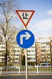 Sharp right turn sign Royalty Free Stock Photos
