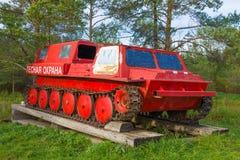 Soviet fire-fighting all-terrain vehicle VPL-149