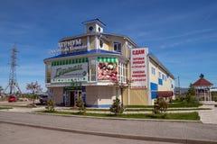 SHARYPOVO, RF - 28 de mayo de 2017: Edificio del centro comercial Imagen de archivo libre de regalías