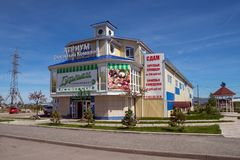 SHARYPOVO, RF - May 28, 2017: Shopping center building. The city of Sharypovo is located in the Krasnoyarsk Territory of Russia Royalty Free Stock Image