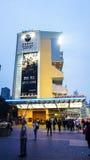 Shatin, Hong Kong - May 2017 : HOng Kong Jockey club stadium for stock image