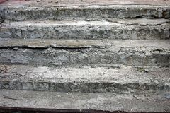 The shattered concrete steps royalty free stock photo