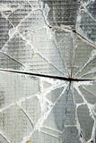 Shattered security glass Stock Photo