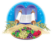Shavuot Royalty Free Stock Photos