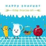 Shavuot banner with milk, cheese and traditional fruits funny cartoon characters. Vector illustration. Shavuot banner with milk, cheese, pomegrante funny cartoon stock illustration