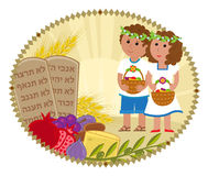 Shavuot Clip Art Royalty Free Stock Image