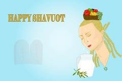 Shavuot felice fotografie stock libere da diritti