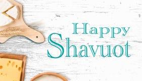 Shavuot feliz Foto de archivo libre de regalías