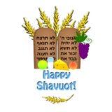 shavuot Gelukkige Shavuot hebreeuws De tarwe, gerst, melk, kaas, zuivelproducten, scrolt Torah, Tabletbijbel Tien Bevelen royalty-vrije illustratie