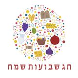 Shavuot holiday flat design icons set in round shape with text i. N hebrew `Shavuot Sameach` meaning `Happy Shavuot Royalty Free Stock Photo