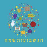 Shavuot holiday flat design icons set in round shape with text i. N hebrew `Shavuot Sameach` meaning `Happy Shavuot Royalty Free Stock Photography