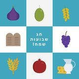 Shavuot holiday flat design icons set with text in hebrew. `Shavuot Sameach` meaning `Happy Shavuot Stock Images
