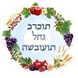 Shavuot-Ikonen eingestellt, flache Art Sammlungsgestaltungselemente am jüdischen Feiertag Shavuot mit Milch, Frucht, Torus Lizenzfreie Stockfotos