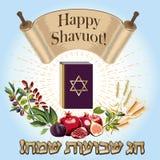 Shavuot ikony ustawiać, mieszkanie styl Inkasowi projektów elementy na Żydowskim wakacyjnym Shavuot z mlekiem, owoc, torus ilustracji