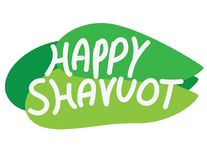 Shavuot banner. Hand written text on Green background. Shavuot jewish holiday banner. White hand written text. green background Royalty Free Stock Image