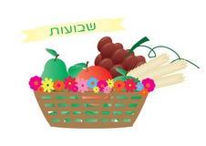 Shavuot judisk ferie Bikkurim Vektor Illustrationer
