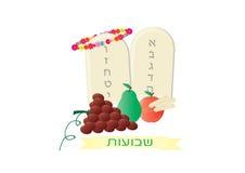 Shavuot judiskt feriekort Vektor Illustrationer