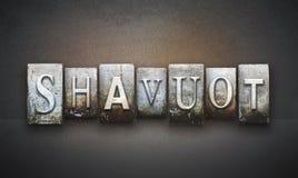 Shavuot Letterpress Stock Image