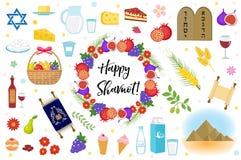 Shavuot symbolsuppsättning, lägenhetstil Samlingsdesignbeståndsdelar på den judiska ferien Shavuot med mjölkar, bär frukt, toruse stock illustrationer