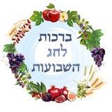 Shavuotbanner, vlakke stijl De elementen van het inzamelingsontwerp op de Joodse vakantie Shavuot met melk, fruit, torus, berg vector illustratie