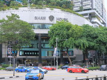 Shopping Orchard Road Singapore. Shaw Centre shopping complex in Orchard road Singapore Stock Images