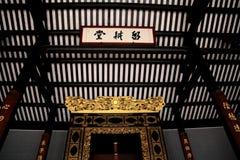 Shawan ancient town in panyu , guangzhou , guangdong , china Royalty Free Stock Photography