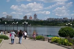 Shcherbakov park Zdjęcia Royalty Free