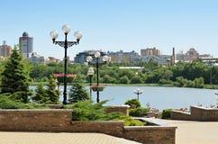 Shcherbakov park w Donetsk zdjęcie stock