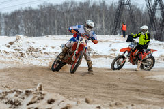 Shcherbatykh Valeriy 50 Lizenzfreies Stockfoto