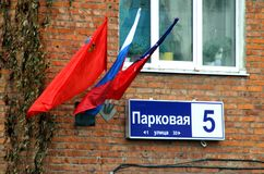 Shchyolkovo. Flags of Russia, the Moscow region and the city of Shchyolkovo on the corner of house number 5 on Parkovaya street. Royalty Free Stock Photo