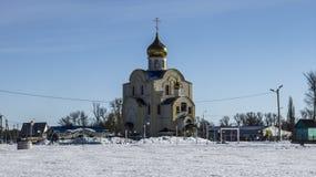Shebekino Belgorod region, Ryssland, Februari 20, 2019 - kyrka av St Nicholas royaltyfri bild