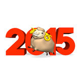 Sheep And 2015 Number Stock Photography
