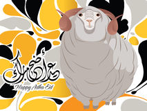 Sheep of adha eid stock illustration