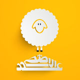 Sheep and Arabic text for Eid-Al-Adha. Royalty Free Stock Photos