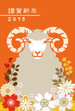Sheep in Flowers ,close-up. Vector illustration of Sheep in Flowers ,close-up Royalty Free Stock Images