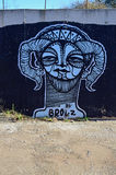 Sheep Head Aeries Street Art Royalty Free Stock Photos