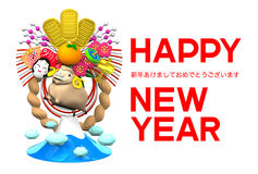 Sheep, New Year Decoration And Mountain With Greeting. 3D render illustration For The Year Of The Sheep,2015 In Japan Stock Photos