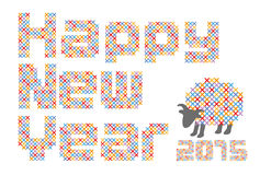 Sheep and New Year  's greetings illustration Royalty Free Stock Photo