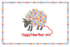 Sheep and New Year  's greetings illustration Royalty Free Stock Photography