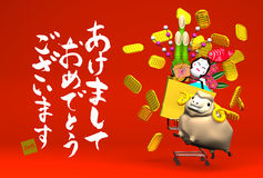 Sheep, New Year's Ornaments, Shopping Cart, Greeting On Red. 3D render illustration For The Year Of The Sheep,2015 In Japan Stock Image