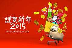 Sheep, New Year's Ornaments, Shopping Cart, Greeting On Red Royalty Free Stock Photo